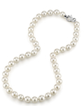 9.0-9.5mm Japanese Akoya White Pearl Necklace- AA+ Quality