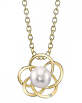 Japanese Akoya Pearl & Diamond Avery Pendant - Model Image