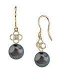 Tahitian South Sea Pearl & Diamond Lacy Earrings - Third Image